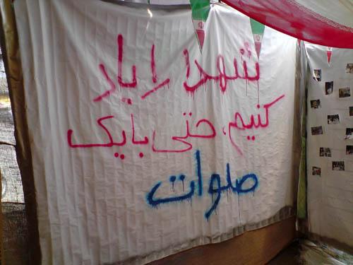 http://www.laleha.com/upload/90/namayeshgah3.jpg