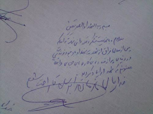 http://www.laleha.com/upload/90/namayeshgah7.jpg